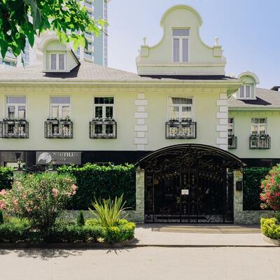 Отель GREEN HOUSE Detox & SPA Hotel